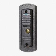 Видеодомофон RVi-VD2 LUX + Вызывная панель RVi-305