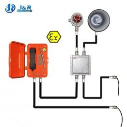 J&R JREX101-FK-HB-SIP
